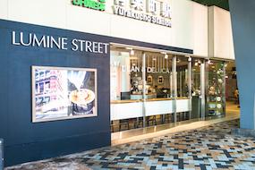 カフェ有楽町ルミネストリート